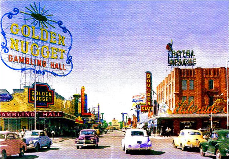 Фримонт-стрит 1948